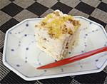 柚子ケーキ(韓国風)